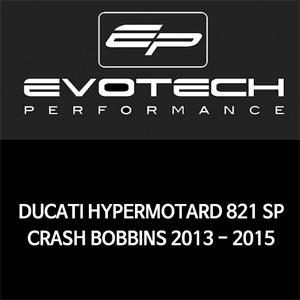 두카티 하이퍼모타드821 SP CRASH BOBBINS 2013-2015 에보텍