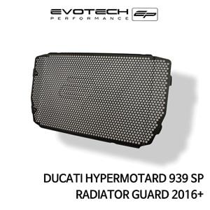 두카티 하이퍼모타드939 SP 라지에다가드 2016+ 에보텍