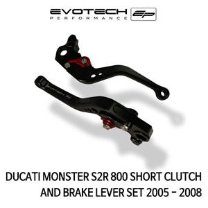 두카티 몬스터 S2R 800 숏클러치브레이크레버세트 2005-2008 에보텍