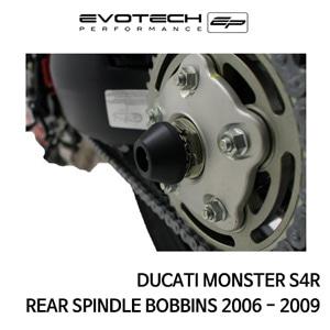 두카티 몬스터 S4R 리어휠스윙암슬라이더 2006-2009 에보텍