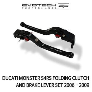 두카티 몬스터 S4RS 접이식클러치브레이크레버세트 2006-2009 에보텍