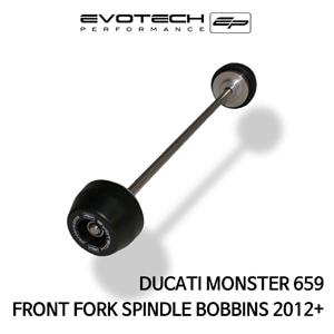 두카티 몬스터659 프론트휠포크슬라이더  2012+ 에보텍