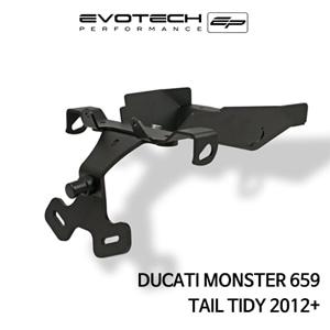 두카티 몬스터659 번호판휀다리스키트 2012+ 에보텍