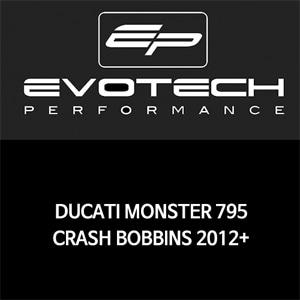 두카티 몬스터795 CRASH BOBBINS 2012+ 에보텍