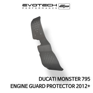 두카티 몬스터795 엔진가드프로텍터 2012+ 에보텍