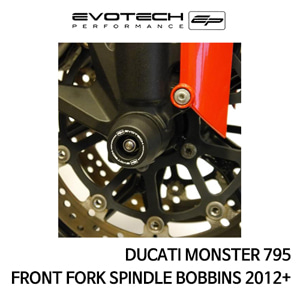 두카티 몬스터795 프론트휠포크슬라이더  2012+ 에보텍