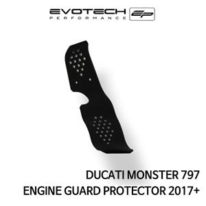 두카티 몬스터797 엔진가드프로텍터 2017+ (Black Color) 에보텍