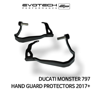 두카티 몬스터797 HAND GUARD PROTECTORS 2017+ 에보텍