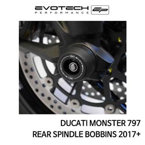 두카티 몬스터797 리어휠스윙암슬라이더 2017+ 에보텍
