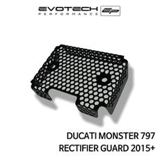 두카티 몬스터797 RECTIFIER GUARD 2015+ 에보텍