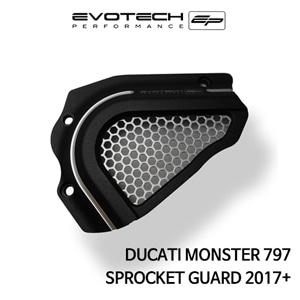 두카티 몬스터797 SPROCKET GUARD 2017+ 에보텍