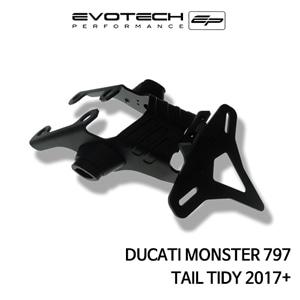 두카티 몬스터797 번호판휀다리스키트 2017+ 에보텍