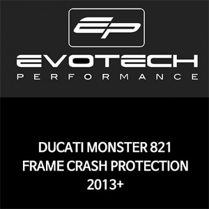 두카티 몬스터821 FRAME 프레임슬라이더 2013+ 에보텍