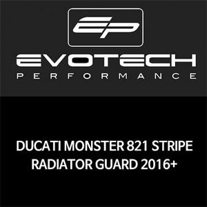 두카티 몬스터821 STRIPE 라지에다가드 2016+ 에보텍