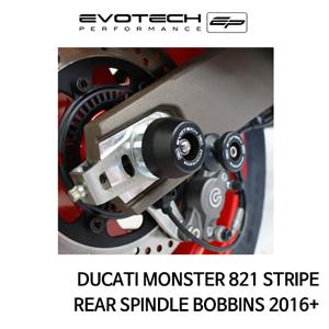 두카티 몬스터821 STRIPE 리어휠스윙암슬라이더 2016+ 에보텍