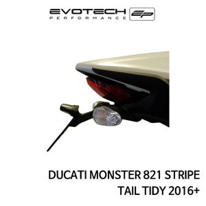 두카티 몬스터821 STRIPE 번호판휀다리스키트 2016+ 에보텍