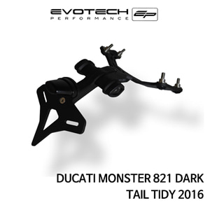두카티 몬스터821 DARK 번호판휀다리스키트 2016 에보텍
