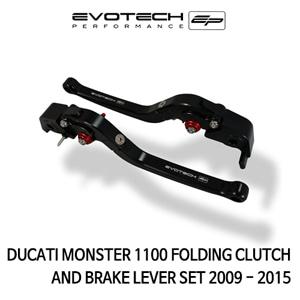두카티 몬스터1100 접이식클러치브레이크레버세트 2009-2015 에보텍