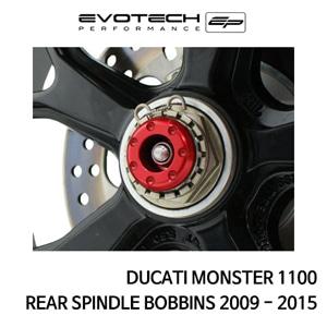 두카티 몬스터1100 리어휠스윙암슬라이더 2009-2015 에보텍