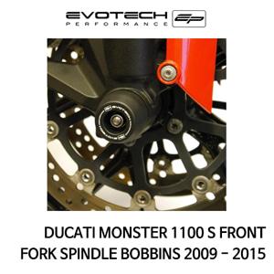 두카티 몬스터1100S 프론트휠포크슬라이더  2009-2015 에보텍