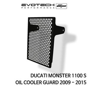두카티 몬스터1100S 오일쿨러가드 2009-2015 에보텍