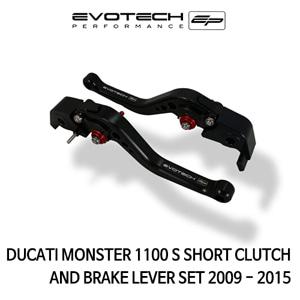 두카티 몬스터1100S 숏클러치브레이크레버세트 2009-2015 에보텍