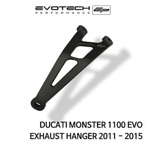 두카티 몬스터1100 EVO EXHAUST HANGER 2011-2015 에보텍
