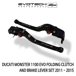 두카티 몬스터1100 EVO 접이식클러치브레이크레버세트 2011-2015 에보텍