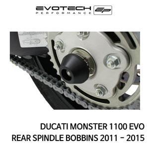 두카티 몬스터1100 EVO 리어휠스윙암슬라이더 2011-2015 에보텍