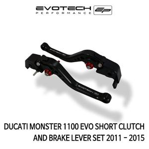 두카티 몬스터1100 EVO 숏클러치브레이크레버세트 2011-2015 에보텍