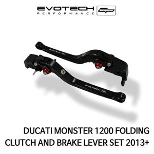 두카티 몬스터1200 접이식클러치브레이크레버세트 2013+ 에보텍