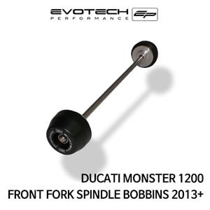 두카티 몬스터1200 프론트휠포크슬라이더  2013+ 에보텍