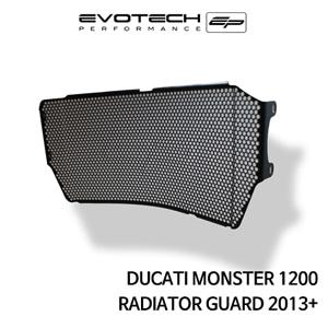 두카티 몬스터1200 라지에다가드 2013+ 에보텍