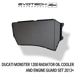 두카티 몬스터1200 RADIATOR OIL COOLER AND ENGINE GUARD SET 2013+ 에보텍