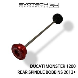 두카티 몬스터1200 리어휠스윙암슬라이더 2013+ 에보텍
