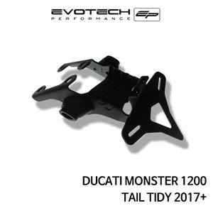 두카티 몬스터1200 번호판휀다리스키트 2017+ 에보텍
