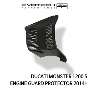 두카티 몬스터1200S 엔진가드프로텍터 2014+ 에보텍