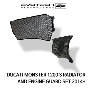 두카티 몬스터1200S 라지에다엔진가드세트 2014+ 에보텍
