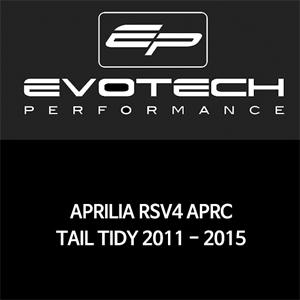 아프릴리아 RSV4 APRC 번호판휀다리스키트 2011-2015 에보텍