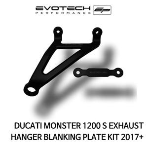 두카티 몬스터1200S EXHAUST HANGER BLANKING PLATE KIT 2017+ 에보텍