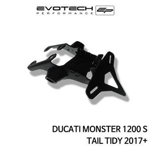 두카티 몬스터1200S 번호판휀다리스키트 2017+ 에보텍