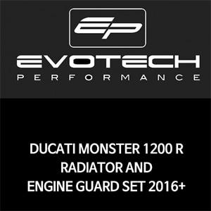 두카티 몬스터1200R 라지에다엔진가드세트 2016+ 에보텍