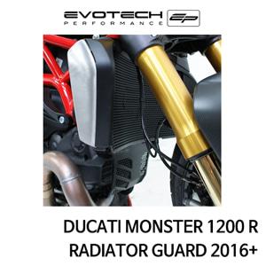 두카티 몬스터1200R 라지에다가드 2016+ 에보텍