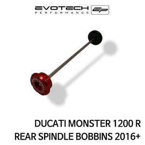 두카티 몬스터1200R 리어휠스윙암슬라이더 2016+ 에보텍