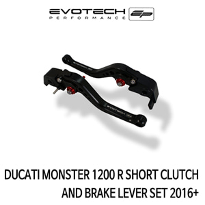 두카티 몬스터1200R 숏클러치브레이크레버세트 2016+ 에보텍