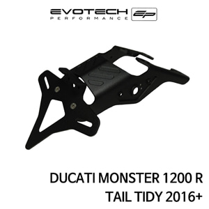 두카티 몬스터1200R 번호판휀다리스키트 2016+ 에보텍