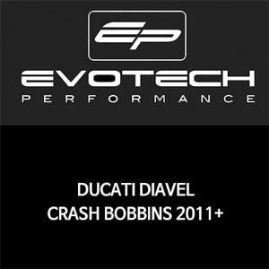 두카티 디아벨 CRASH BOBBINS 2011+ 에보텍