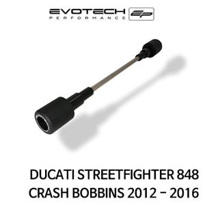 두카티 스트리트파이터848 CRASH BOBBINS 2012-2016 에보텍