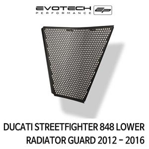 두카티 스트리트파이터848 LOWER 라지에다가드 2012-2016 에보텍