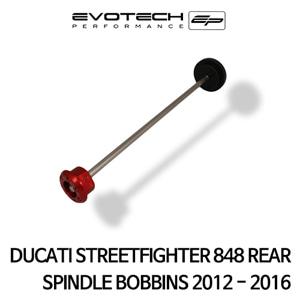 두카티 스트리트파이터848 리어휠스윙암슬라이더 2012-2016 에보텍